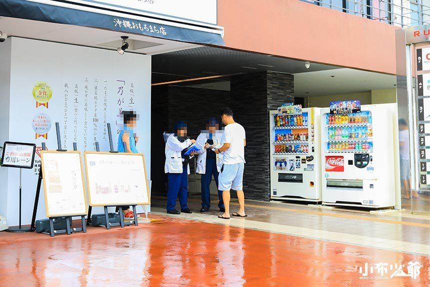 沖繩租車,dts沖繩大榮租車折扣碼,七人座與八人座房車實拍,事故處理紀錄